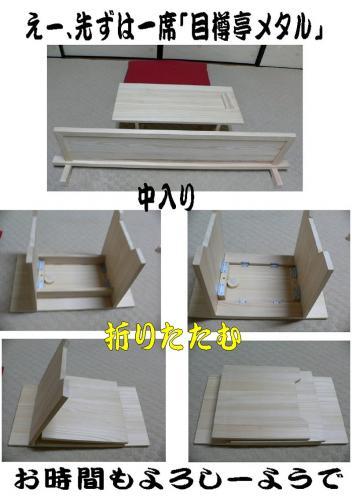 20050615151541s.jpg