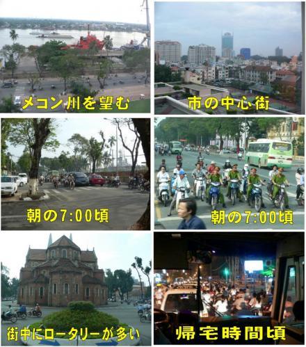 20051013130832.jpg