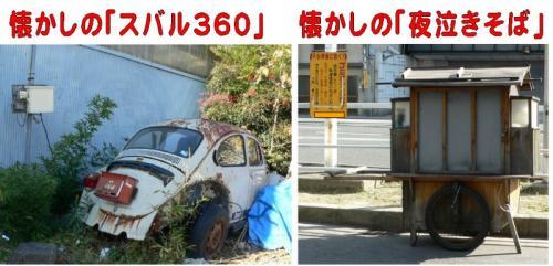 20051216223618.jpg