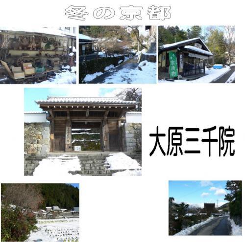 20051220193357.jpg