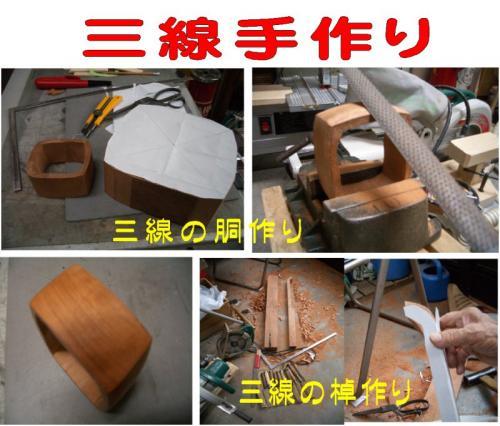 20060131190822.jpg