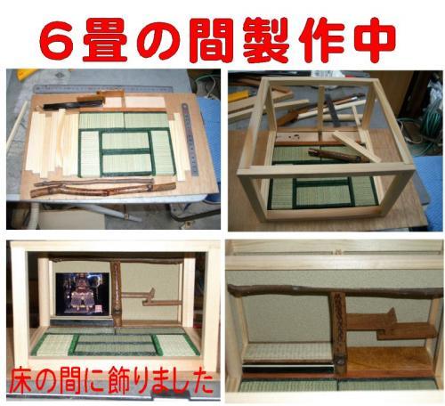 20060405220106.jpg