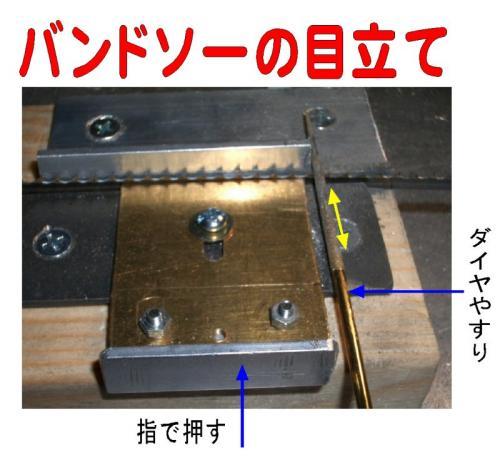 20060716103259.jpg
