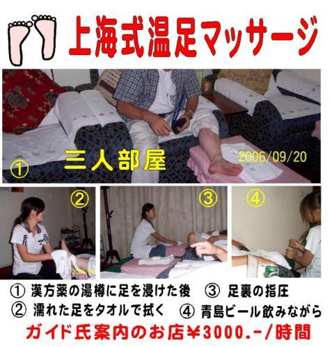 20061005071757.jpg