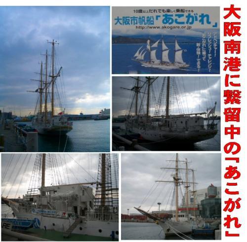 20070120184057.jpg