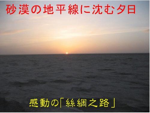 20070707055552.jpg
