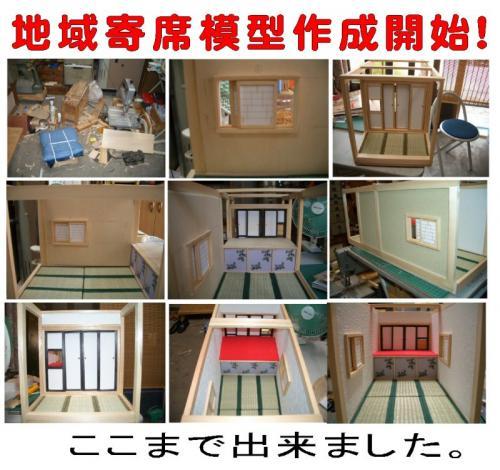 20070913211827.jpg
