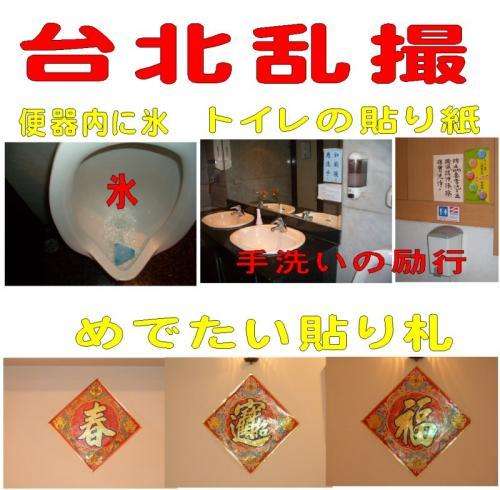 20071026075949.jpg