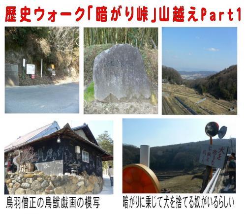 part1s.jpg