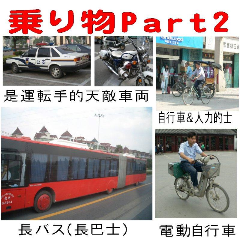 part2.jpg