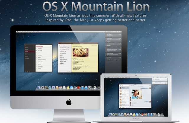20120216new_ver_of_mac_os_x.jpg