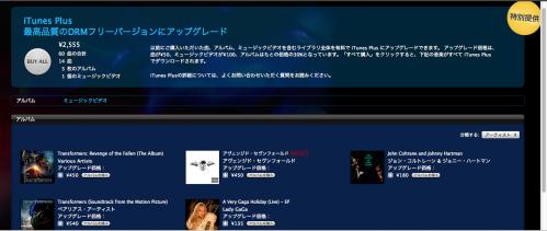 スクリーンショット 2012-02-22 14.06.01