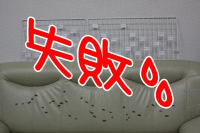 01_20090907144631.jpg