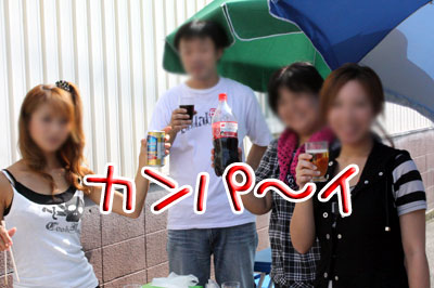 01_20090912221638.jpg
