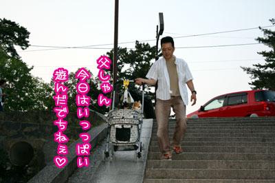 07_20090419113406.jpg