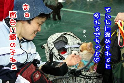 09_20090505211122.jpg