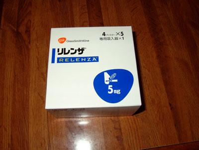 11_20090122035116.jpg