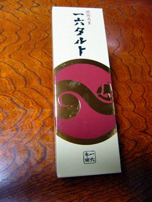 12_20081212015830.jpg