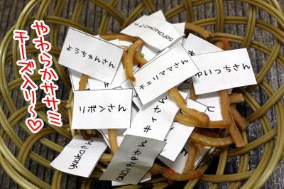 12_20090907144733.jpg