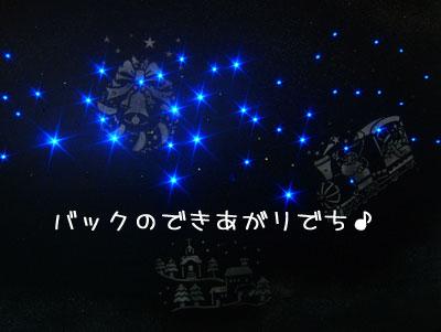 23_20081222015438.jpg