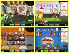 game03.jpg