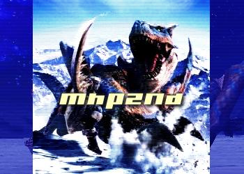 <MHP2>モンスターハンターポータブル2nd/モンスターハンターフロンティア