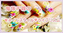 blog_20090222133247.jpg
