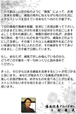 letter_01.jpg