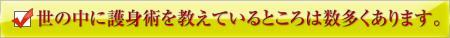 m5-H_20090613100437.jpg