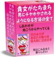 newbookonna1_20090117170745.jpg