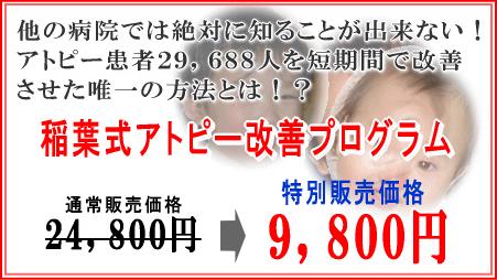 order_image_20090723192023.png