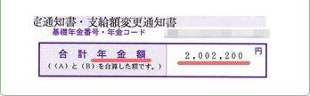 shousho_02.jpg