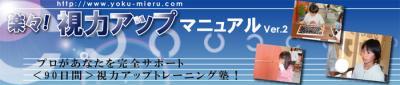 title(W700)2.jpg