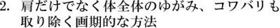 tokuchou2.jpg