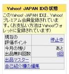 なんでぢゃm9(^Д^)