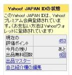 垢定解除m9(^Д^)