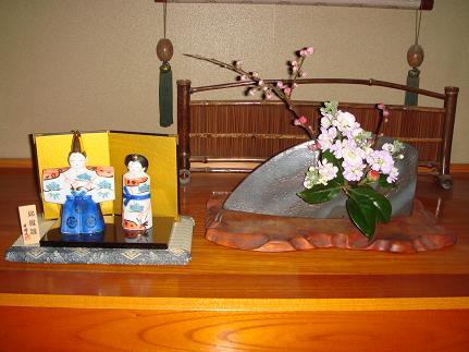 200313花 001ブログ