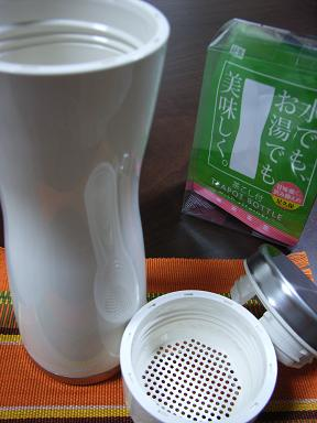 茶こし付 TEAPOT BOTTLE 2