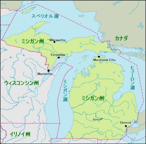 Michigan03_convert_20090415045844.jpg