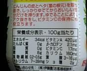20051120150013