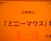 20051215135107