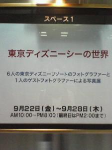 20060926110032