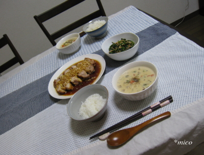bangohan280.jpg