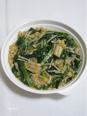 bangohan286-3.jpg