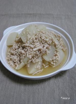 bangohan310-3.jpg
