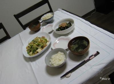bangohan337.jpg
