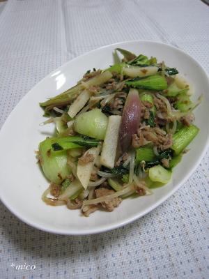 bangohan358-2.jpg