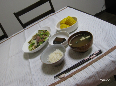 bangohan358.jpg