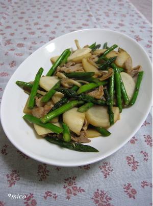 bangohan360-2.jpg