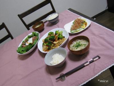 bangohan362.jpg